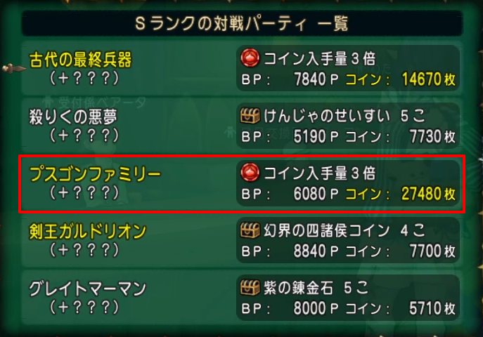 f:id:kimurin765:20201012063544p:plain