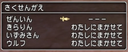 f:id:kimurin765:20201012070636p:plain