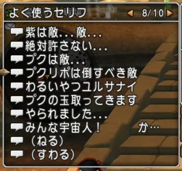 f:id:kimurin765:20201013050222p:plain