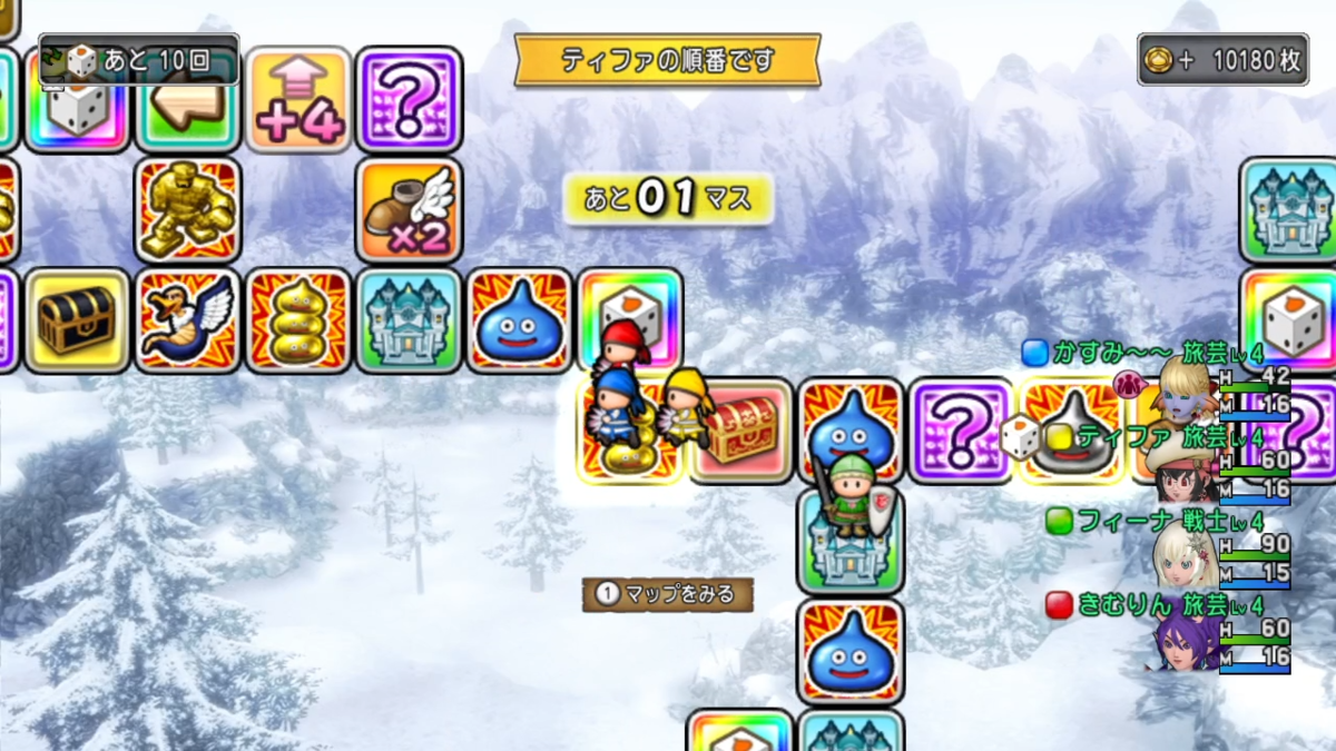 f:id:kimurin765:20201014050908p:plain