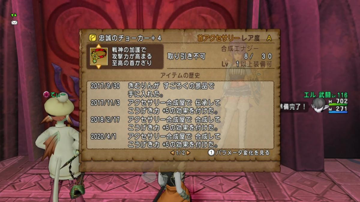 f:id:kimurin765:20201016033820p:plain