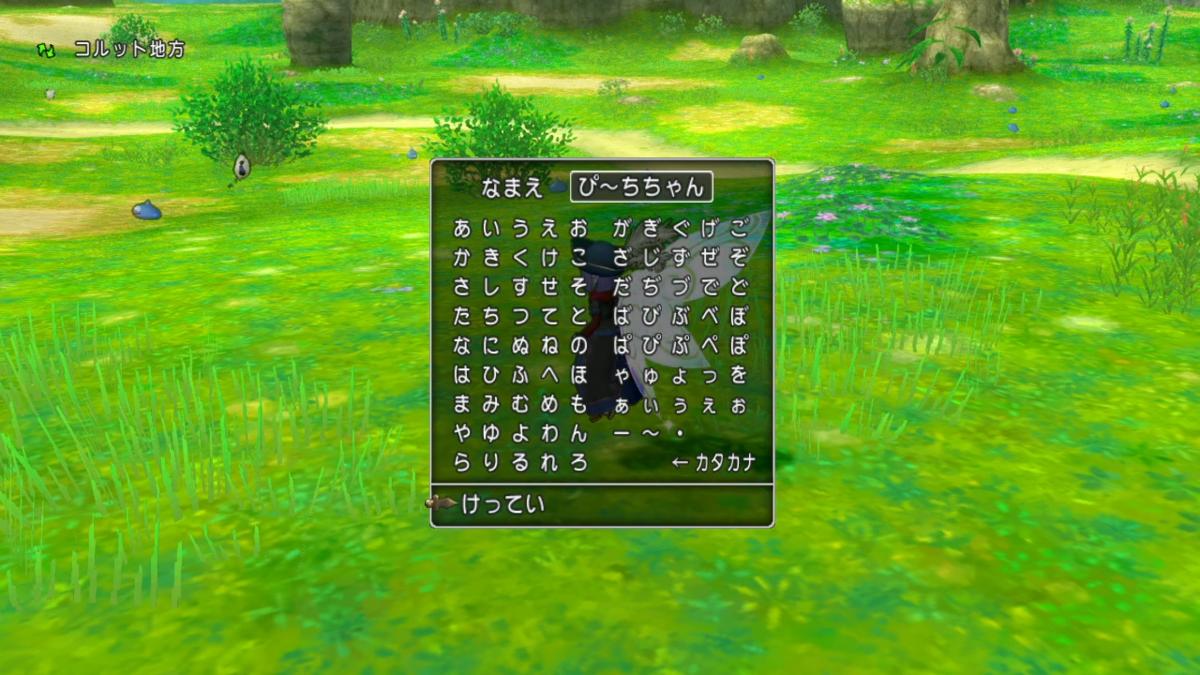 f:id:kimurin765:20201016133226p:plain