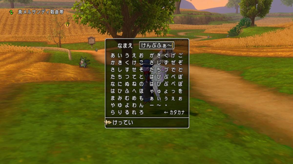 f:id:kimurin765:20201016140857p:plain