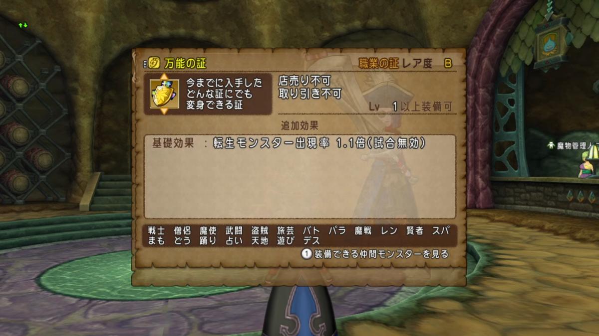 f:id:kimurin765:20201016141654p:plain
