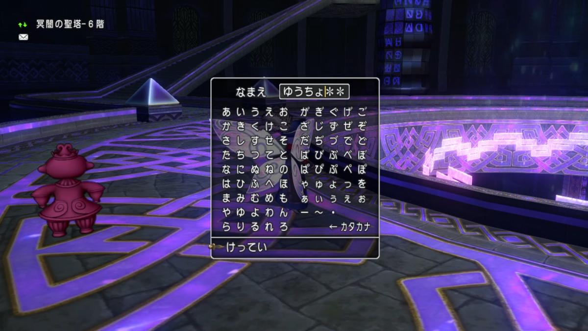 f:id:kimurin765:20201016152922p:plain