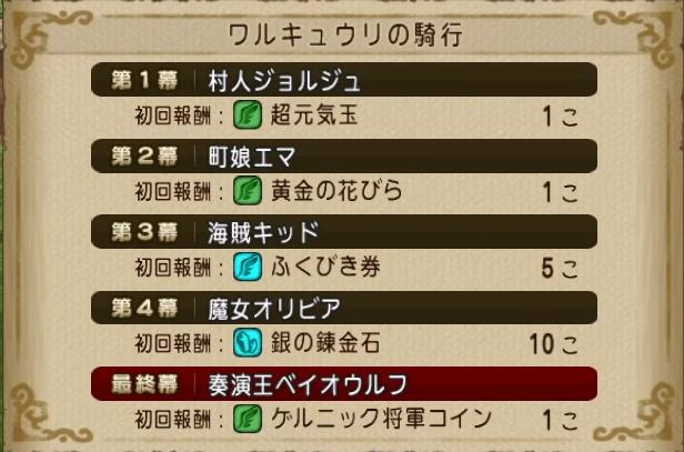 f:id:kimurin765:20201018024051p:plain