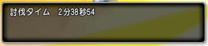 f:id:kimurin765:20201018024651p:plain