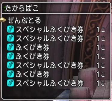 f:id:kimurin765:20201018025157p:plain