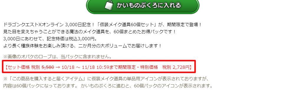 f:id:kimurin765:20201019064119p:plain