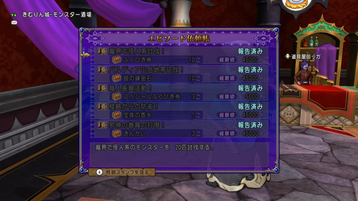 f:id:kimurin765:20201019070950p:plain