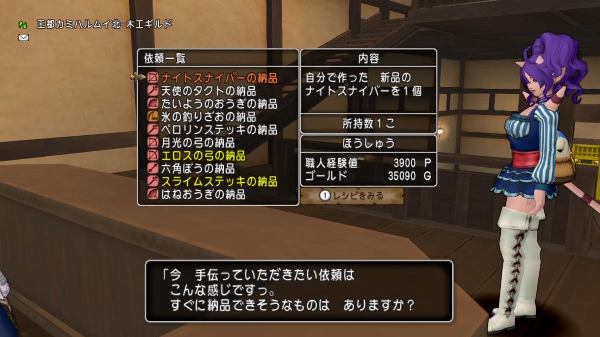 f:id:kimurin765:20201019071826p:plain