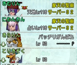 f:id:kimurin765:20201021035541p:plain