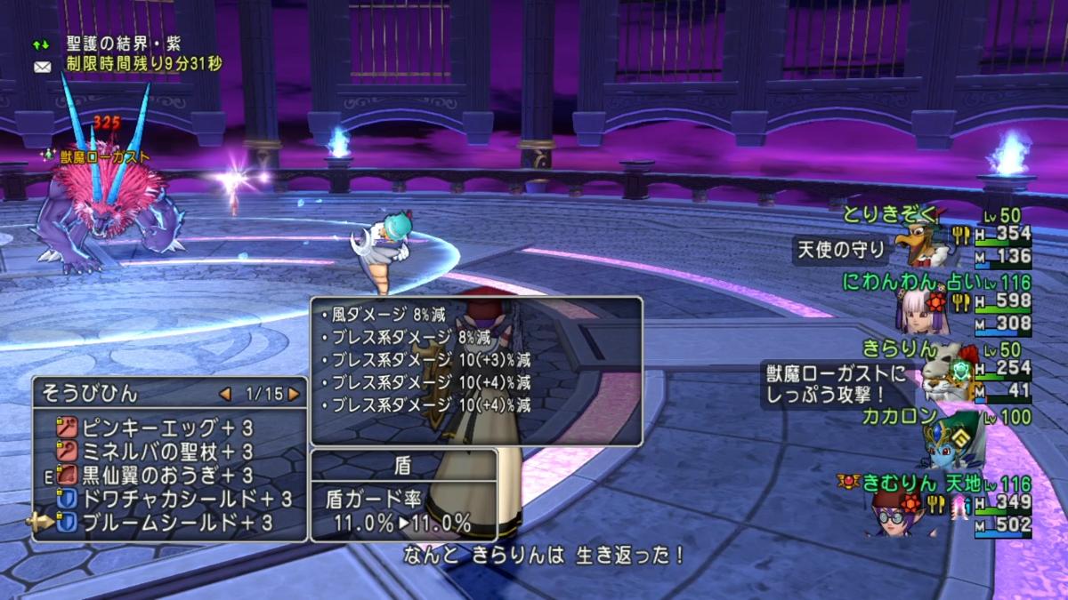f:id:kimurin765:20201021043050p:plain