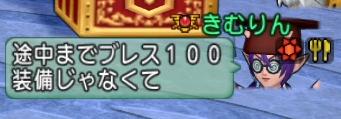 f:id:kimurin765:20201021044926p:plain