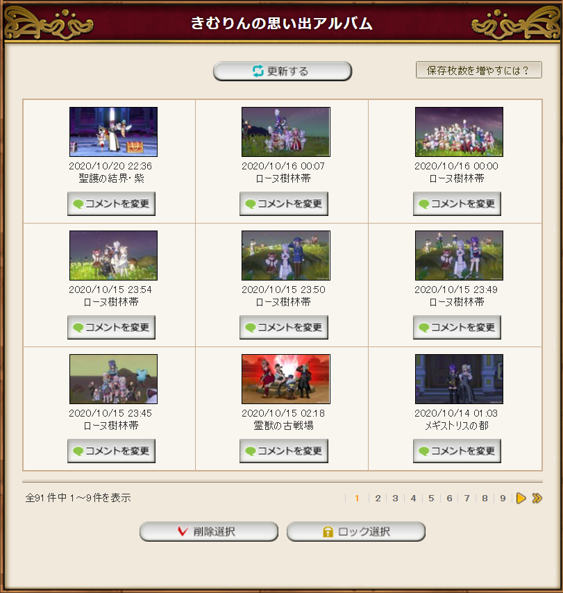f:id:kimurin765:20201022072816p:plain