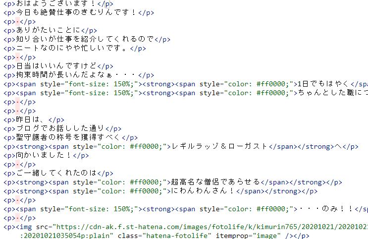 f:id:kimurin765:20201022073711p:plain