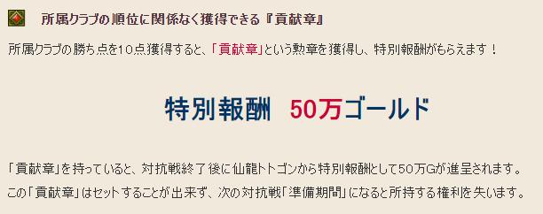 f:id:kimurin765:20201024112652p:plain