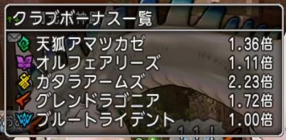 f:id:kimurin765:20201025013021p:plain