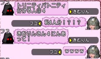f:id:kimurin765:20201026094034p:plain
