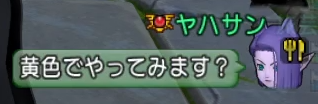 f:id:kimurin765:20201026094700p:plain