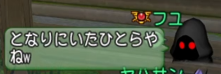 f:id:kimurin765:20201026095845p:plain