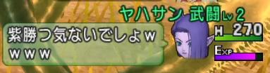 f:id:kimurin765:20201026122326p:plain