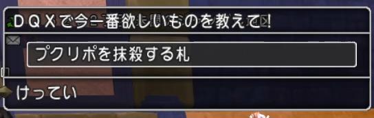 f:id:kimurin765:20201028074222p:plain