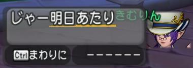 f:id:kimurin765:20201030102830p:plain