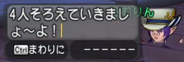 f:id:kimurin765:20201030102846p:plain