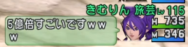 f:id:kimurin765:20201030110559p:plain