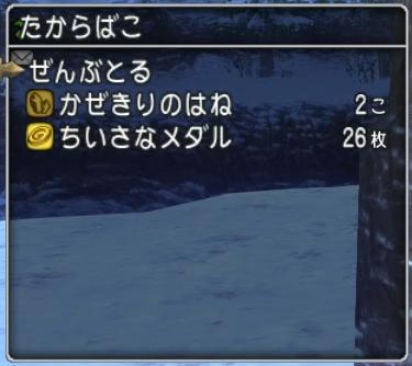 f:id:kimurin765:20201030111131p:plain