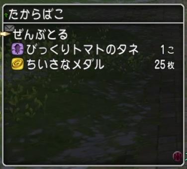 f:id:kimurin765:20201030111546p:plain