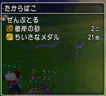f:id:kimurin765:20201030111815p:plain