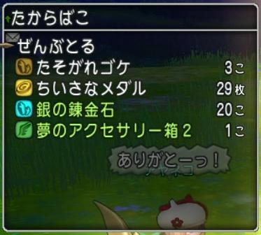 f:id:kimurin765:20201030111837p:plain