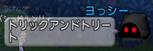 f:id:kimurin765:20201030114145p:plain
