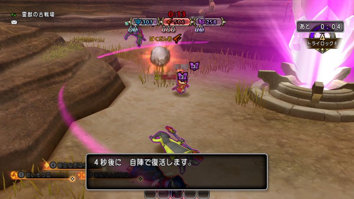 f:id:kimurin765:20201031120818p:plain