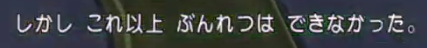 f:id:kimurin765:20201102122032p:plain