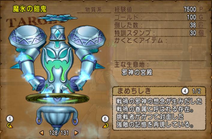 f:id:kimurin765:20201102124723p:plain