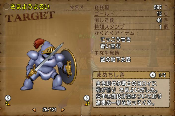 f:id:kimurin765:20201102124906p:plain