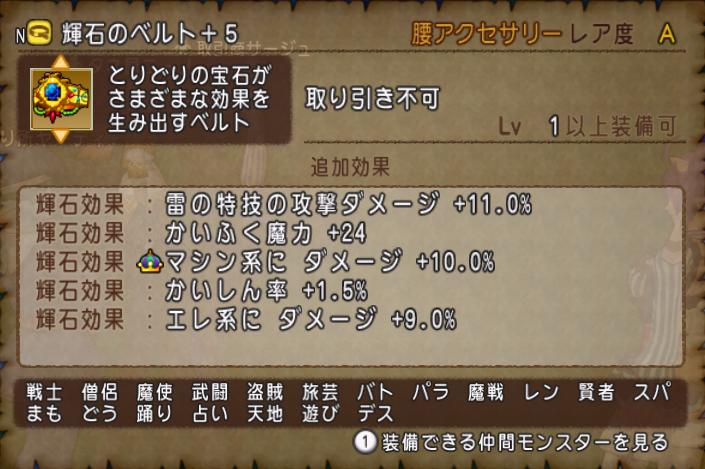 f:id:kimurin765:20201102130300p:plain