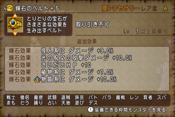 f:id:kimurin765:20201102130623p:plain