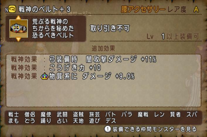 f:id:kimurin765:20201102130655p:plain