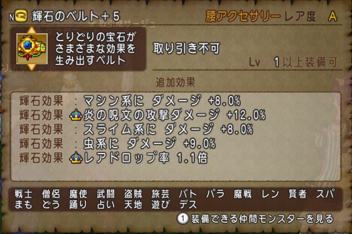 f:id:kimurin765:20201102130729p:plain