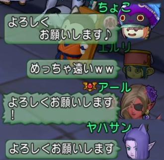 f:id:kimurin765:20201104095152p:plain