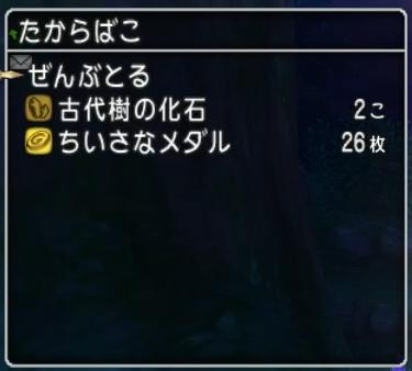 f:id:kimurin765:20201104101503p:plain