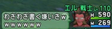 f:id:kimurin765:20201104142131p:plain