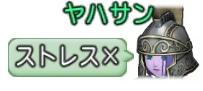 f:id:kimurin765:20201104142742p:plain