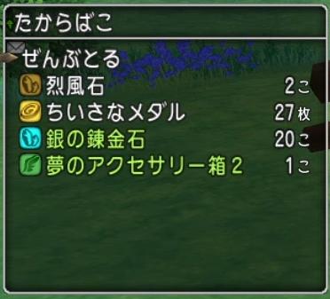 f:id:kimurin765:20201104142901p:plain