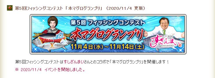 f:id:kimurin765:20201105093118p:plain