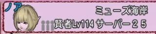 f:id:kimurin765:20201105100038p:plain